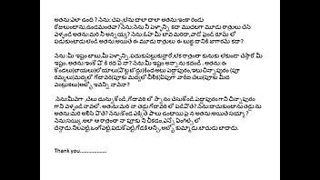 8 వ తరగతి లోనే పూకు గుల,  8th Class school sex,Telugu hot storie 50 sec