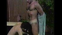 Legends Gay Vizuns - ManScent - scene 3 - extract 1