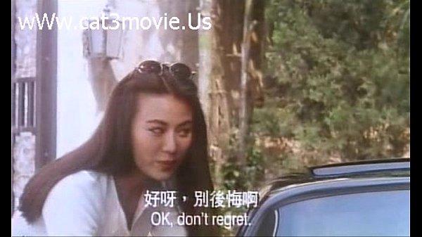 Fatal.Love.1993