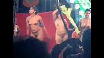 Andhra NUDE Dance  బోసి  డాన్సు