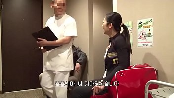 Massage.Volleyball.Players.Movie.18.Japan 61 min