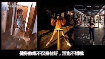 057 约炮健身教练赖X琳,OL童X婷 精彩3P Part 1 - FuckAsianBeauty.com 6 min