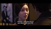 the scent 2012 Park Si Yeon (Eng sub) 1 h 58 min