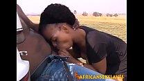 African BDSM