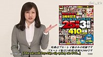 Game Show Sex loạn luân Nhật Bản VietSub 1 h 59 min