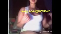 sex arab cam Paltalk part 12 - More videos twitter @XWQ50