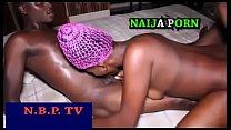 NIGERIA FILM
