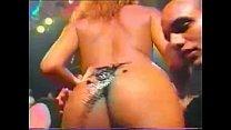 CARNAVAL NA BAND 1993 32 min