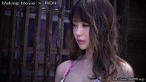 Sexy - Rion 2 min