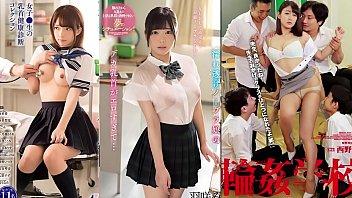 JavJav.xyz - Jav teen school two girls and one boy