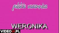 Polskie porno - Kandydatka na gwiazdę porno prosto z liceum