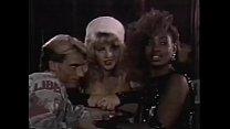 Merry X-Miss Vintage 80s Porn 67 min