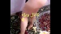 لیسیدن پشت زانوهای میسترس ایرانی و خوردن تف