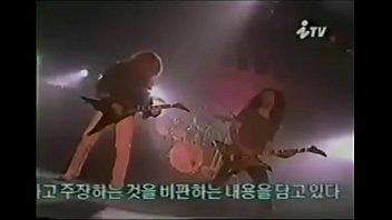 Megadeth seul sulth korea 1998