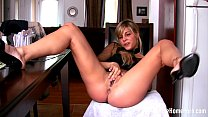 Stepmom pleasures her cunt with a dildo