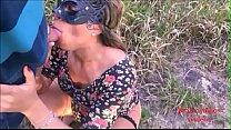 Esposa renatasurtada se exibindo em publico e dando o cu pra um desconhecido  Wife showing off and having anal sex with stranger 7 min