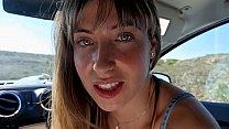 Adolescente RUBIA INCREIBLE HACE UNA MAMADA A UN GORDO FRIKI CON SUERTE