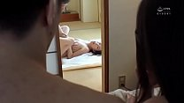 the young japanese wife