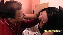 Relatos Eróticos Mexicanos - El Maestro 2004 26 min