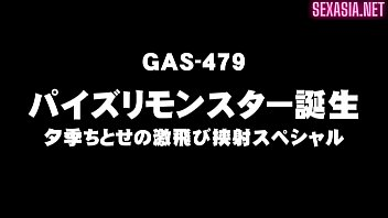 GAS-479 Making Of A Titty Fuck Fiend - Chitose Yuki's Cleavage Cumshot Special