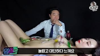 chanwoo park and Yeseul, Yotai Mori, nude sushi (youtube version)