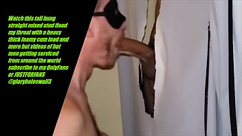 Tall DL hung mixed straight stud deeply floods my throat with his massive load of cum