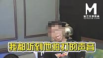 【国产】麻豆传媒作品/MTVQ2-ep2女神羞羞院 001/免费观看