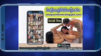 Khmer Old Woman Sex with Young boy 2 min