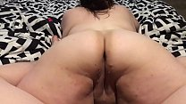 Wife shakes her fat ass.