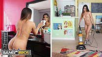 BANGBROS - Young Mexican Maid Nicole Rey Getting The Job Done Right