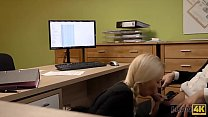 LOAN4K. Sex casting is performed in loan office by naughty agent